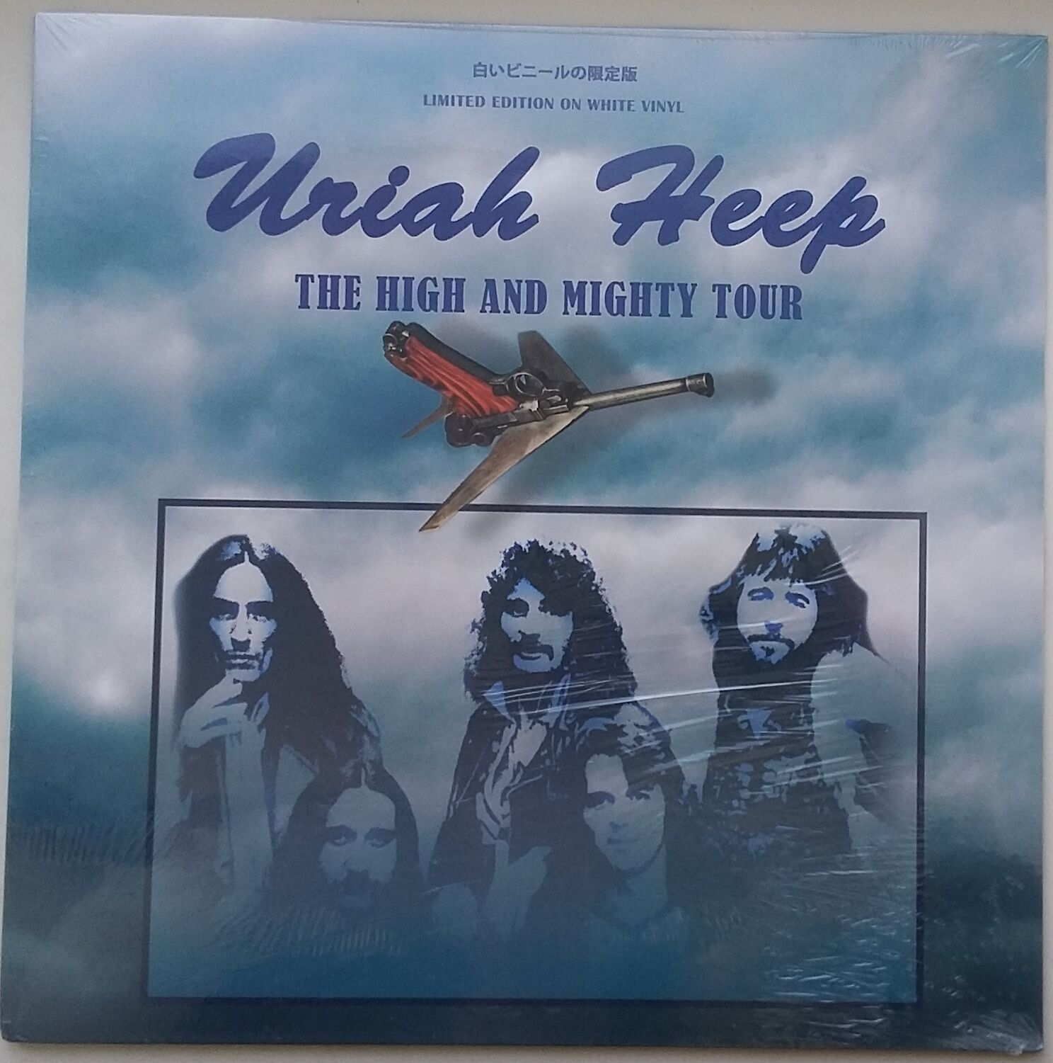 The High And Mighty Tour LP (White Vinyl) Sealed